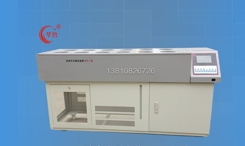 原油含水测定装置wx-1型_conew1