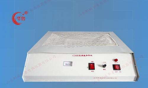 kdmb调温电热板纤维电热板