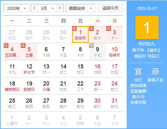 火狐截图_2020-04-25T13-16-35.460Z